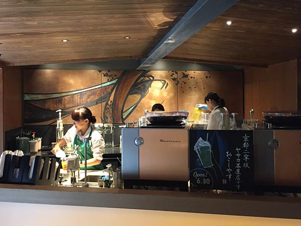 スターバックスコーヒー京都二寧坂ヤサカ茶屋店8