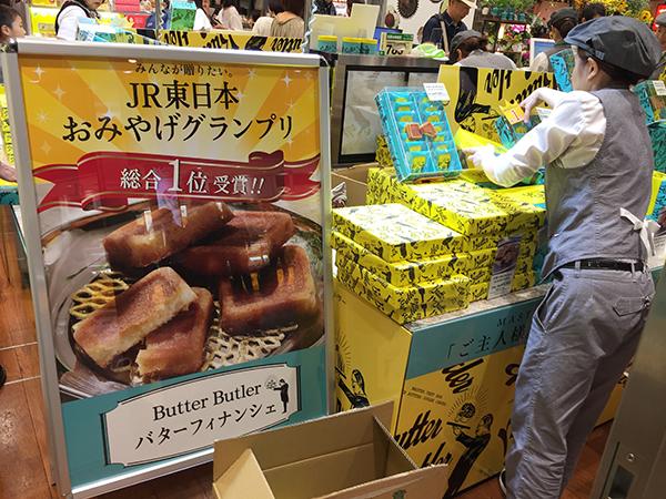 【グランプリ優勝】バターバトラーのフィナンシェが東京駅の構内で♪