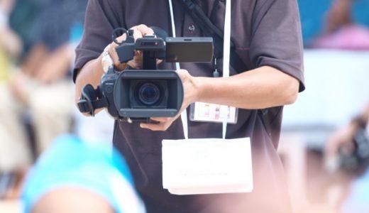 嵐の元チーフマネージャーA氏=テレビ局に圧力中心人物は誰で名前や顔写真特定?文春が暴露!