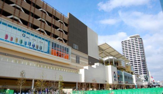京都山科署の万引き容疑=無職の男性は誰で名前を特定?ショッピングセンターはどこ?