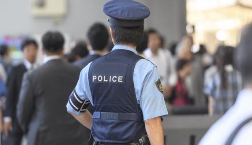 警官から拳銃奪った女性(水戸市児童相談所)のは誰で名前を特定?Facebook顔画像(写真)は?