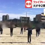 ファイヤトーチで腕大やけど!暴言の教員(名古屋守山東中学校)は誰で名前を特定?愛知の中学で恒例の作り方も